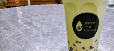 広重 Tea MAGIC (ヒロシゲ ティー マジック)
