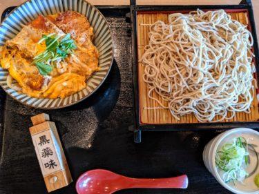 【岐阜市】日本で唯一!?丸亀製麺の蕎麦屋さん「まるきそば」